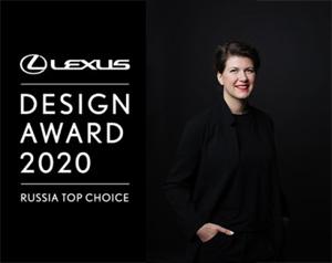 Lexus Design Award 2020: лекция Александры Саньковой «Женщины-дизайнеры. СССР 1919 - Россия 2019»