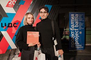 Победители конкурса «АРХпроект»-2019