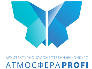 «Атмосфера-Profi 2020»: защита финалистов в Академии Штиглица