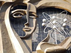 Сайнс-саунд, мюоны и стилобаты: стартует специальный проект «Атомная Москва глазами инженера»