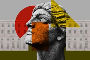 Фестиваль «Дни авангарда. Искусство и власть»