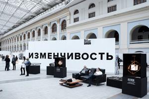 BIF 2020: «Изменчивость» – путь к стабильному будущему