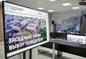 Определён победитель конкурса на разработку концепции развития Центрального парка им. Горького в Красноярске