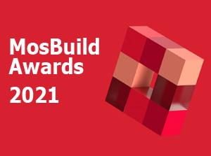 MosBuild Awards 2021