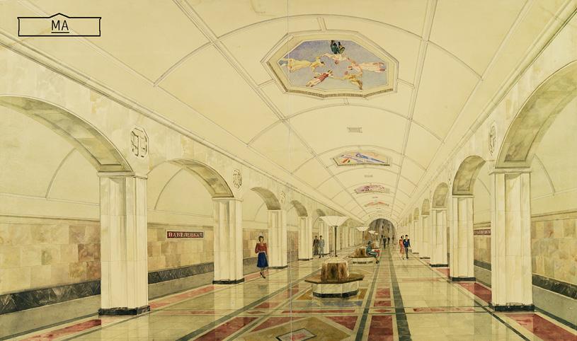 Цикл лекций «Архитектура московского метро: история и современность в мировом контексте»