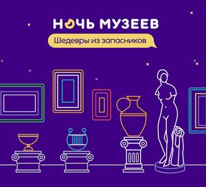 Ночь Музеев 2018 в Государственном музее архитектуры имени А.В. Щусева