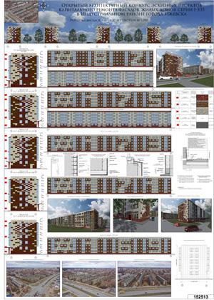 Проект капитального ремонта фасадов жилых домов серии 1-335. Рощупкин И.В.