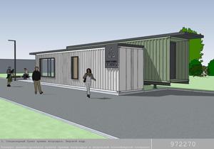 Проект пункта приема вторсырья и модульной контейнерной площадки. Кропотин М.С.