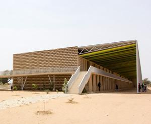 Учебный корпус Университета имени Алиуна Диопа, Бамбей, Сенегал
