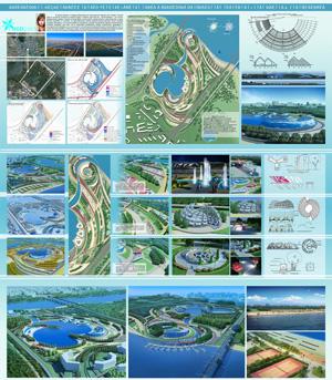 Архитектурно-дизайнерский проект экологического парка. Новосибирск