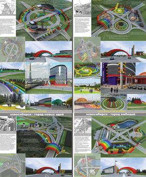 Дизайн архитектурной среды въездных зон Новосибирска