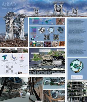 """Концепция высотного адаптивного градообразующего здания """"Art AD"""""""