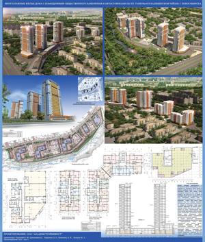 Многоэтажные жилые дома с помещениями общественного назначения и подземными автостоянками по ул. Танковая. Новосибирск