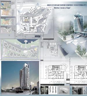 Многоэтажный жилой комплекс «Исеть-Галакси-Парк». Екатеринбург