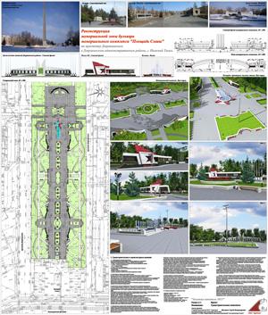Реконструкция меморильной зоны бульвара мемориального комплекса «Площадь славы». Нижний Тагил