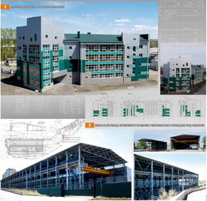 Терминально-складской комплекс для таможенных грузов. Иркутск