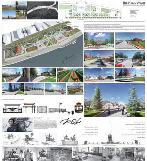 Проект реконструкции набережной реки Енисей в Кызыле