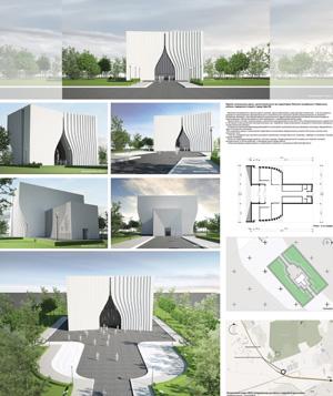 Проект молельного дома на территории Южного кладбища в Уфе