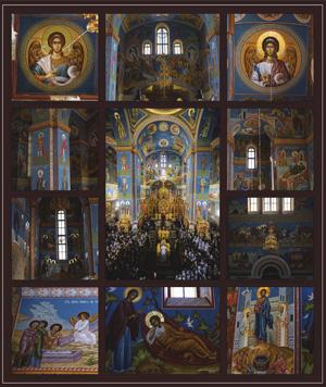 Роспись в интерьере кафедрального собора «Воскресение Христово». Ханты-Мансийск