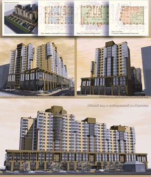 Многофункциональный жилой комплекс по ул. Сурнова. Иркутск
