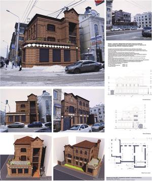 Проект оформления фасадов здания ресторана по ул. Свердлова, 100. Уфа