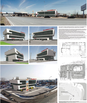 Проект центра по продаже тракторов. Уфа