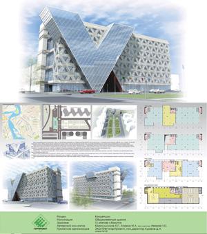 Концепция бизнес-центра «Альфа» на территории «ИркутскСити»