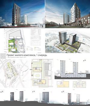 Проект жилого комплекса в Уфе