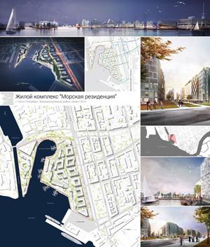 Жилой комплекс «Морская резиденция» в Санкт-Петербурге