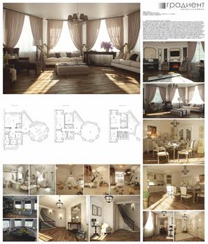 Интерьер индивидуального жилого дома