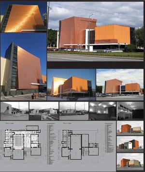 Реконструкция Драматического театра имени П.П. Ершова в Тобольске