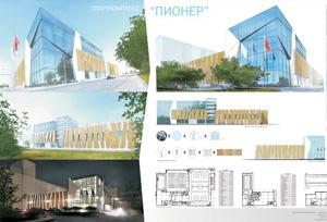 Спорткомплекс «Пионер» в Иркутске
