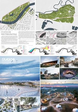 Концепция туристского кластера в городе Глазове. MAYAK Architects