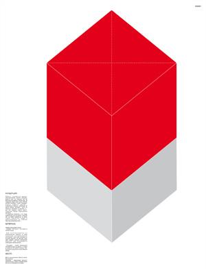 Миры Эль Лисицкого / Worlds of El Lissitzky: Вячеслав Пустозеров. Чистая форма / Pure form