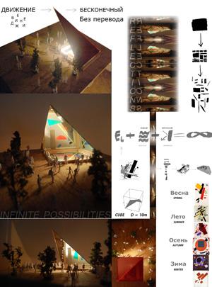 Миры Эль Лисицкого / Worlds of El Lissitzky: Patrick Stack. Отражения / Reflections