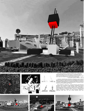 Миры Эль Лисицкого / Worlds of El Lissitzky: Вадим Егерев, Петр Жеребцов. На Луну / To the Moon