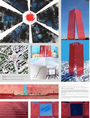 Миры Эль Лисицкого / Worlds of El Lissitzky: Katya Popova, Philip Chaney. Красная башня / Red Tower