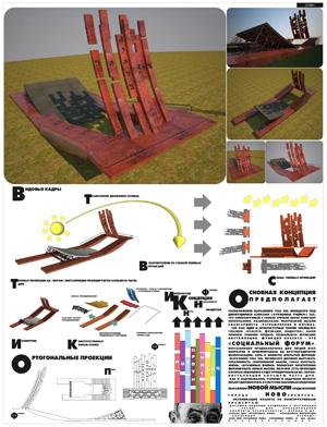 Миры Эль Лисицкого / Worlds of El Lissitzky: Руслан Яценко. Инсталляция / Installation