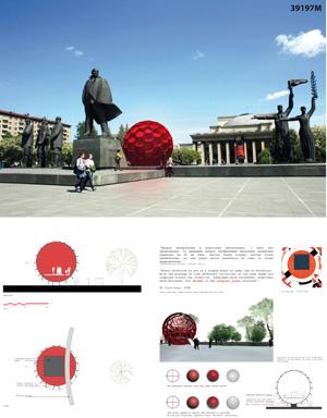 Миры Эль Лисицкого / Worlds of El Lissitzky: Mehdi Ghiyaei, Mojtaba Samimi. Красный шар / The red sphere
