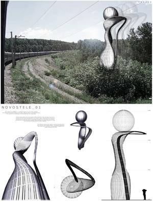 Миры Эль Лисицкого / Worlds of El Lissitzky: Hidetomo Moro. НовоСтелла 01 / NovoStele 01