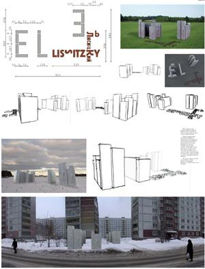 Миры Эль Лисицкого / Worlds of El Lissitzky: Elisabeth Zautashvili