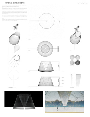 Миры Эль Лисицкого / Worlds of El Lissitzky: Ben Reynolds, Valle Medina (Palace). Сетка / The mesh
