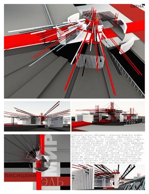 Миры Эль Лисицкого / Worlds of El Lissitzky: Анастасия Пименова. Перекрёсток / Crossroad