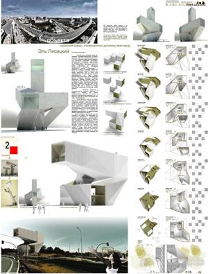 Миры Эль Лисицкого / Worlds of El Lissitzky: Miguel Ubarrechena. Умышленное сознание / Das zielbewußte Schaffen