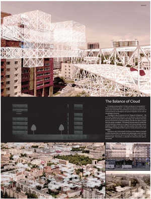 Миры Эль Лисицкого / Worlds of El Lissitzky: Fuyuki Makino. Баланс облака / The Balance of Cloud