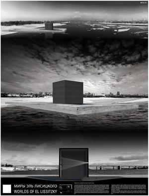 Миры Эль Лисицкого / Worlds of El Lissitzky: Miquel Pol Barceló. Чёрный куб на белой плоскости /  Black kube on white plane