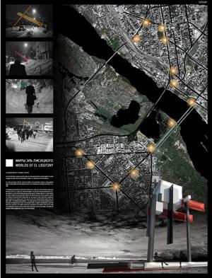 Миры Эль Лисицкого / Worlds of El Lissitzky: Pol Nadal Cros. Созидание, направленное на конкретную цель / The creation directed to a concrete objective