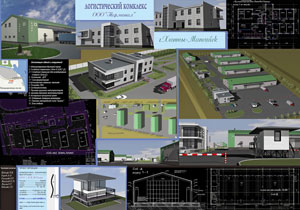 Логистический комплекс в г. Ханты-Мансийск. Проектная организация: АПМ-сайт