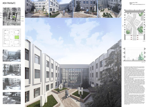 Конкурсный проект зеленой рекреационной зоны в университете РАНХиГС
