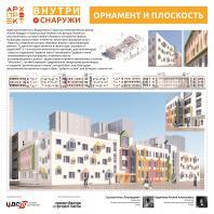«АРХпроект-2019»: Илья Гуськов / Регина Кудинова – Санкт-Петербургский государственный университет промышленных технологий и дизайна